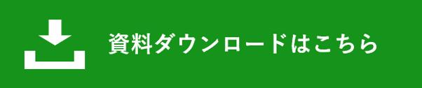 DL_SD