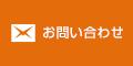 btn_header_contact