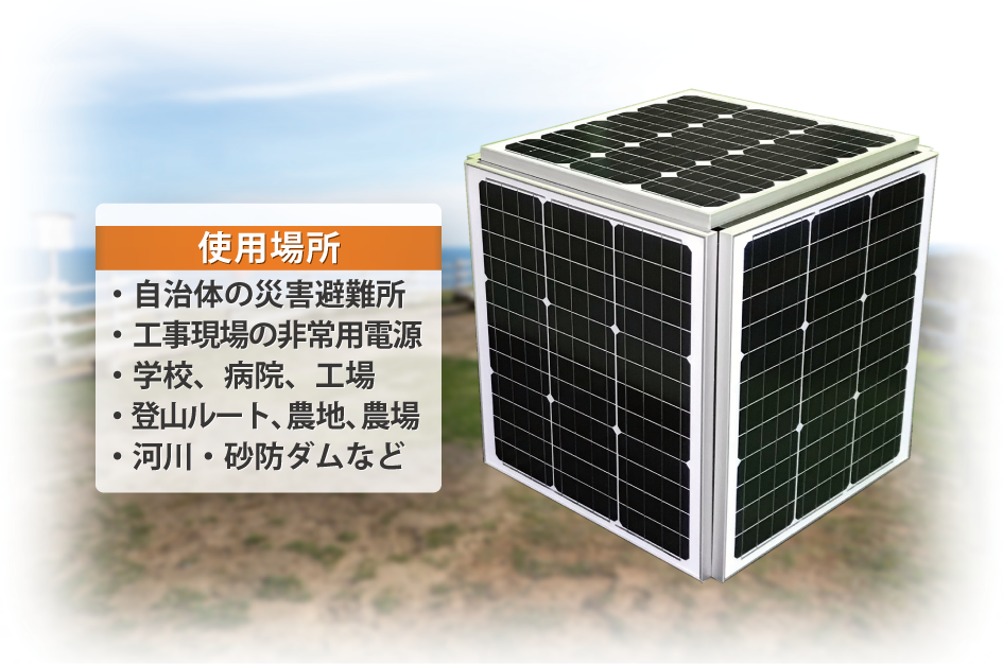 solar_c_text